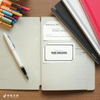 名刺 ファイル ログブック Log book A5サイズ 120ポケット Re+g(リプラグ)