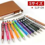 メール便対応可 No11専用カバーにピッタリ SIERRAボールペンS