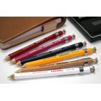 メール便対応可 No11専用カバーにピッタリSIERRAシャープペンS
