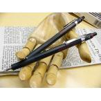 ロットリング-ROTRING メカニカルシャープペンシル300 ネーム入れ対象商品(有料)