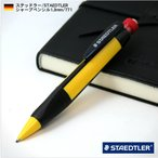 シャーペン ステッドラー STAEDTLER シャープペンシル1.3mm 771