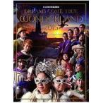 史上最強の移動遊園地 DREAMS COME TRUE WONDERLAND 2015 ワンダーランド王国と3つの団/DREAMS COME TRUE(DVD)