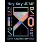 Hey!Say!JUMP I/Oth Anniversary Tour 2017-2018/Hey!Say!JUMP (初回限定盤 1)※注意事項を必ずお読みください。
