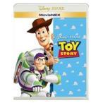 トイ・ストーリー MovieNEX (ブルーレイ+DVD+デジタルコピー(クラウド対応)+MovieNEXワールド)※注意事項を必ずお読みください。