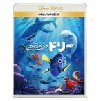 ファインディング・ドリー (ブルーレイ+DVD+デジタルコピー(クラウド対応)+MovieNEXワールド)