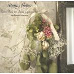 【リタ】スワッグ「プリザーブドフラワー」 クリスマス リース 壁掛け ボタニカル ドライフラワー ウォールデコ 結婚祝い