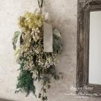 【アイリス】スワッグ プリザーブドフラワー ドライフラワー ブーケ スワッグ クリスマス リース 壁掛け ボタニカル