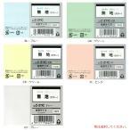 コレクト C-211C 情報カード 名刺サイズ 無地カラー 色付き 100枚入り