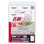 コクヨ KJ-10 インクジェットプリンタ用 名刺カード マイクロミシン 両面マット紙 A4 10面10枚