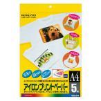 コクヨ KJ-PR10N インクジェットプリンタ用紙 アイロンプリントペーパー A4