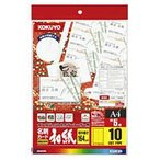 コクヨ KPC-W10 カラーレーザー&インクジェット用名刺カード(和紙) A4 10面5枚