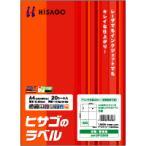 ヒサゴ OP3206 A4台紙ごとミシン目切り離しができるラベル 8面 (5セット)