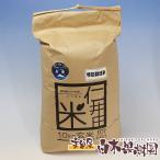 NI-G10仁井田米ヒノヒカリ玄米10kg