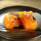 あんぽ柿 (和歌山産 たねなし柿)(冷蔵)