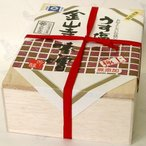 うす塩 金山寺味噌 350g(木箱)  丸新10135