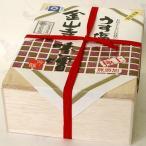 うす塩 金山寺味噌 700g(木箱)  丸新10170