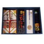 紀州ギフト 金山寺・醤油2種・ポン酢セット (丸新本家・湯浅醤油)  丸新81418