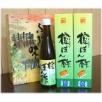 橙ポン酢300ml×3本ギフトセット/則岡醤油醸造元 常温便