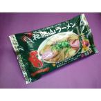 Yahoo! Yahoo!ショッピング(ヤフー ショッピング)地元の麺屋が創った和歌山ラーメン(井出系 2食入)  常温便