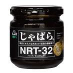 じゃばらNRT-32 北山村 190g瓶入り