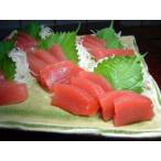 Tuna - 生マグロ赤身(2冊) 約480g 紀州勝浦漁港から即日発送品 産直・冷蔵便 (高級食材 最高級)