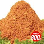 (送料無料)北海道.鮭フレーク1kg. 業務用・大容量のメガ盛り おにぎり お弁当 遠足 運動...