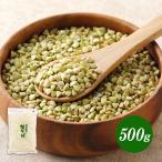 (送料無料)北海道産 無添加.そばの実.500g 蕎麦の実 ソバの実 抜き実 むきそば 丸剥き訳アリ 仕送り 国産 セール【D1】
