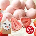 ハロウイン お菓子 プチギフト .北海道いちごミルクチョコレート1袋.イチゴ 苺 ストロベリー...