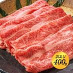 クーポンで半額→2980円!北海道産.和牛切り落とし400g