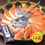 ギフト プレゼント 北海道産.熟成新巻鮭姿切り身1.8〜2kg. 食品 食べ物 海鮮 魚介 お取り寄せグルメ ギフトランキング 送料無料【FF5】