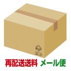 送料80円