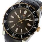 腕時計 メンズ オリエント ORIENT 自動巻き SAC09002T0 ブラウン