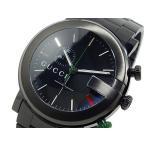 グッチ 腕時計 メンズ GUCCI G-クロノ YA101331 ブラック 黒 人気 高級 ブランド ランキング おしゃれ 男性 ギフト クリスマス プレゼント