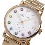 マークバイ マーク ジェイコブス 腕時計 レディース ベイカー MBM3441 ホワイト 人気 カジュアル ウォッチ 20代 30代 40代 女性 ギフト プレゼント