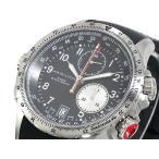 ハミルトン 腕時計 メンズ HAMILTON 時計 カーキ KHAKI 人気 高級 ブランド オススメ ランキング 男性 プレゼント ギフト
