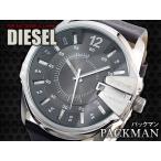 ディーゼル腕時計メンズ DIESEL 時計 人気 ブランド