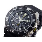 セイコー 腕時計 メンズ クロノグラフ SEIKO 時計 人気