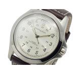 送料無料 ハミルトン HAMILTON カーキキング 自動巻き 腕時計 H64455523 人気 高級 ブランド ハミルトン腕時計