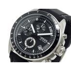 フォッシル FOSSIL 腕時計 メンズ 時計 人気 ブランド