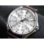 送料無料 ハミルトン HAMILTON カーキ パイロット 腕時計 H64611555 20気圧防水 デイデイト おすすめ 人気 ハミルトン時計 ハミルトン腕時計
