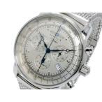 送料無料 ツェッペリン ZEPPELIN クオーツ メンズ クロノグラフ 腕時計 7680M1 ツェッペリン腕時計 ツェッペリン時計 人気 ブランド