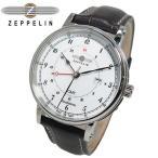 送料無料 ツェッペリン ZEPPELIN ノルドスタン GMT クオーツ メンズ 腕時計 7546-1 ツェッペリン腕時計 ツェッペリン時計 人気 ブランド