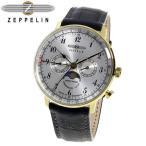 送料無料 ツェッペリン ヒンデンブルク クオーツ メンズ 腕時計 7038-1 シルバー ツェッペリン腕時計 ツェッペリン時計 人気 ブランド