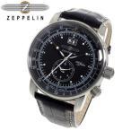 ツェッペリン 100周年 記念モデル LZ1 クオーツ メンズ 腕時計 7640-2 ブラック ツェッペリン腕時計 ツェッペリン時計 人気 ブランド