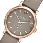 送料無料 マークバイ マークジェイコブス ベイカー 36MM レディース 腕時計 MBM1266 かわいい 時計 マークジェイコブス腕時計