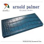アーノルドパーマー 財布 メンズ ARNOLD PALMER 長財布