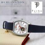 鈴木亮平 着用モデル フルボ デザイン 腕時計 メンズ 自動巻き FURBO DESIGN F8201SSINV オープンハート