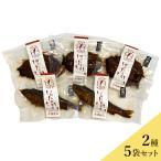 30%OFFクーポン 伝承の詰合せ 鯉のうま煮・子持ち鮎の姿煮のセット|送料込(沖縄別途590円)