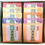 金鵄園 御茶柱TB(10個詰合せ) 2g×10P 化粧箱入り