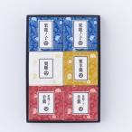 小布施堂 栗の小径詰合せ 送料込 長野県信州産の食材・郷土食やお土産を。 「キャッシュレス5%還元」